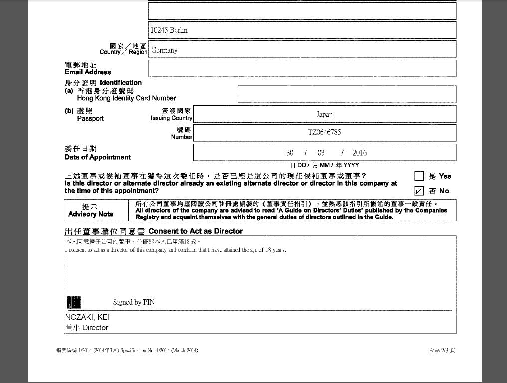 Kei Nozaki 3