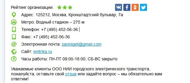 emtrika.ru